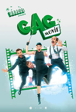 Gag Movie